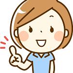 【埋没法ブログ】埋没法手術当日